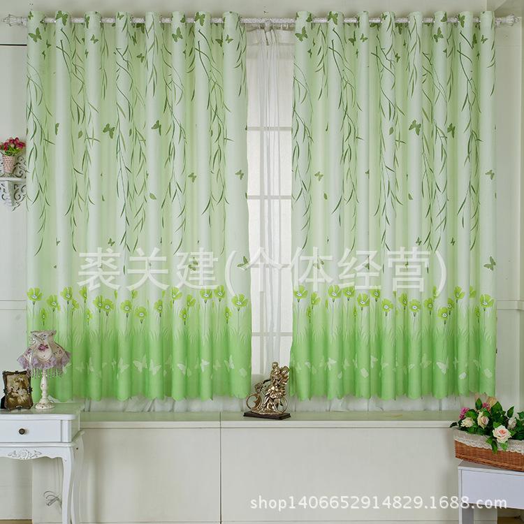 Telas de las cortinas baratas compra lotes baratos de - Telas para cortinas baratas ...