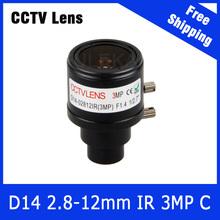 Buy 3Megapixel CCTV Camera Varifocal Lens 2.8mm-12mm D14 Mount 720P/1080P/3MP IP Camera AHD/CVI/TVI CCTV Camera Free Industrial Co.,Limited) for $6.50 in AliExpress store