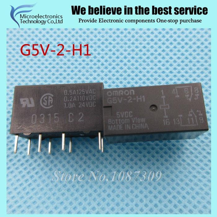 10pcs free shipping G5V-2-H1-5V G5V-2-H1-5VDC G5V-2-H1 Low Signal Relays 5VDC 150mW new original<br><br>Aliexpress