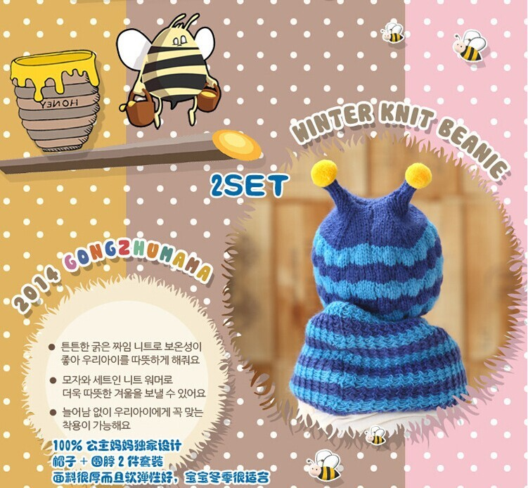 The new winter with velvet children pentagram bee set of earmuffs cap cap shape