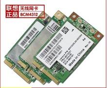 Original for Lenovo 98%New Broadcom BCM4312 Mini PCI-E 802.11 a/54M b/11m g/54m Wireless WiFi Card Free Shipping(China (Mainland))