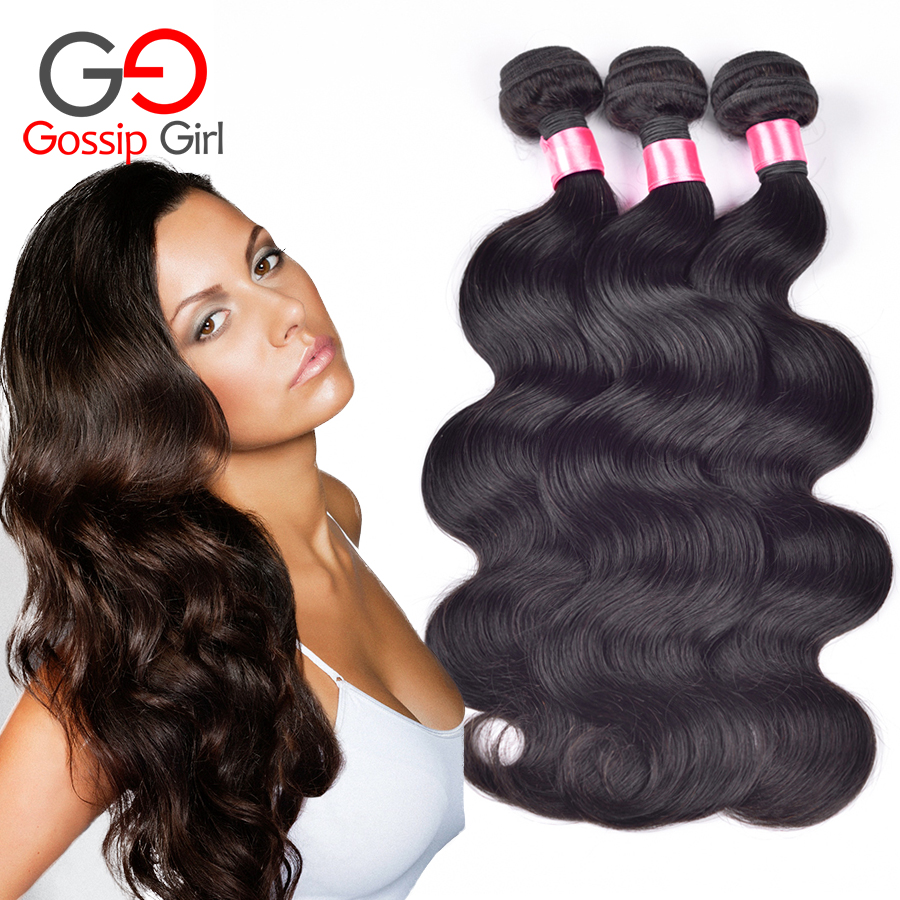 2015 Indian body wave hair 6A Indian virgin hair 3pcs lot unprocessed raw Indian hair bundles indian human hair weave extension