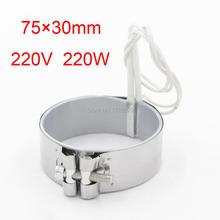 Nueva Venta Caliente Industrial Calentador de Cinta de 75mm x 30mm 220 V 220 W En Stock