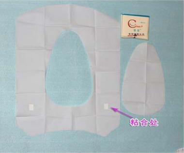 900 Pieces Sit & Safe Disposable Toilet Seat Covers Camping Festival Travel Public Loo Paper Seat Cover Protector Fast Free Ship(China (Mainland))