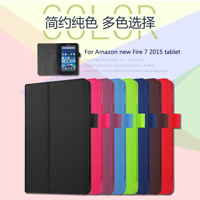 """free shipping For Amazon new Fire 7 2015 Leather Stand Smart Case Cover For new kindle fire 7 2015 7"""" para e-Book Cases(China (Mainland))"""