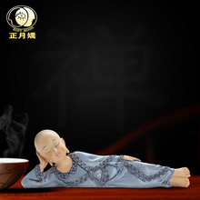 Buddhist novices furnishings Chinese seat hall living room entrance auspicious ornaments Chinese Buddhist monk smiling