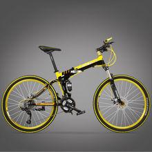 Cyrusher Mountain Bike Folding Bicycle 21 Speed Full Shockingproof Frame Double Disc Brakes(China (Mainland))
