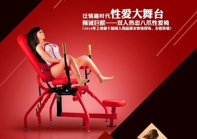 showroom sex chairs for sale.