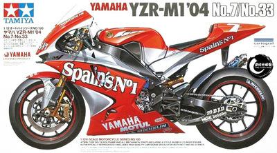 Tamiya 14100 1/12 Yamaha YZR-M1 '04 No.7/No.33 Motorcycle model kit(China (Mainland))