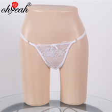 P5083 Wholesale and retail 4 colors micro thong see through super seductive plus size panties best selling women sexy thong