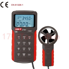 Digital Anemoscope Anemometer Wind Speed CMM CFM Tester Thermometer 2in1 UT361
