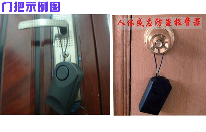 Hotel Door Alarm Alarm Hotel Room Door