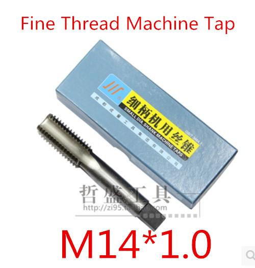 2 High Quality HSS Metric M14*1.0  1mm thread  Fine thread Machine Tap<br><br>Aliexpress