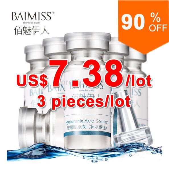 BAIMISS Hyaluronic Acid Snail Pure Extract Anti-Aging Hydrating Moisturizers Whitening Skin Treatment Face Care Cream Serum 10ml(China (Mainland))