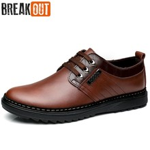2017 New Men Shoes for Men Formal Shoes Genuine Leather Business Dress Shoes Breathable Oxford Shoes Summer Style Men Flat(China (Mainland))