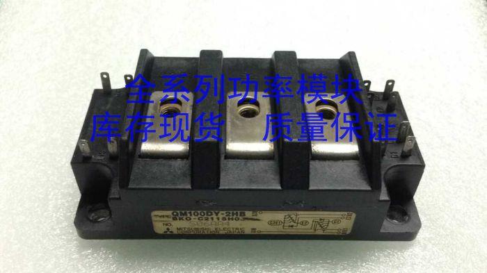 QM150DY-2HB QM100DY-2HB original quality assurance<br><br>Aliexpress