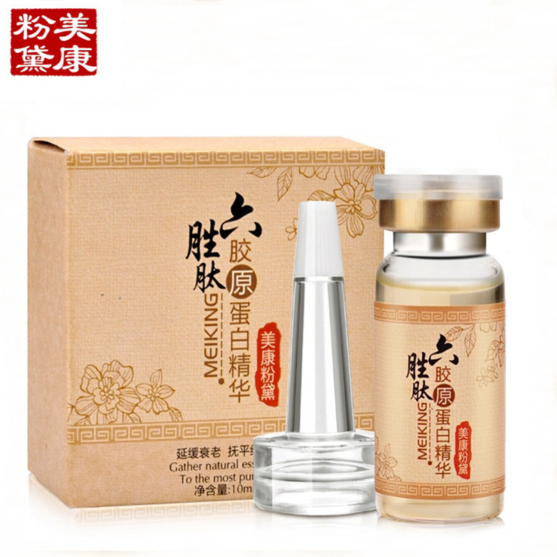 MEIKING Argireline + Collagen Six Peptides Rejuvenation Anti Wrinkle Cream Whitening Moisturizing Skin Care Anti-aging Serum <br><br>Aliexpress