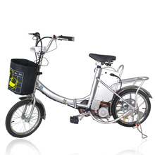 DHL Freeshipping 18 inch high power folding electric bicycle