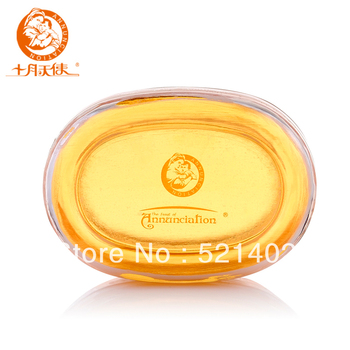 October Angel Maternity Soap Maternity Facial Cleansing Skin Care Products Natural Ingredient Of The Emollient Cleansing