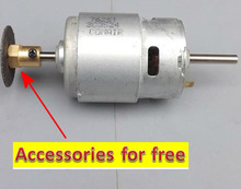 Accessories for free  775Dc permanent magnet motor DC 24V5600RPM/min