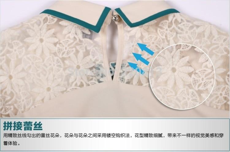 Женские блузки и Рубашки , 106