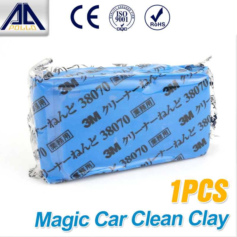 Magic Car truck Clean Clay Bar Auto Detailing Cleaner Car Washer Blue 3M Cleaning Bar(China (Mainland))