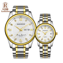 KASHIDUN Top Brand Luxury Fashion Quartz Lovers Watches Waterproof  All Steel Body Mens Women Watches Relogios Relojes