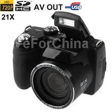 D5000 16.0 Mega Pixels 21X Zoom Digital Camcorder / Still Camera with 3.0 inch Screen, Support SD Card / AV OUT