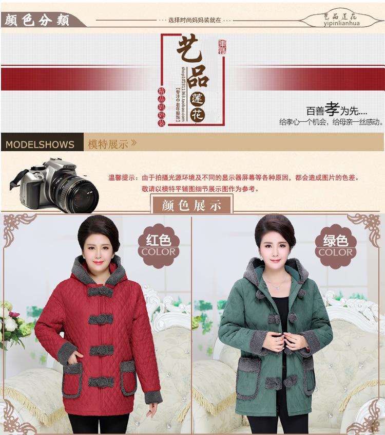 Скидки на 2016 китайский плюс размер winterjas дамы женские зимние куртки зимнее пальто куртка женщин jaqueta feminina манто femme куртки