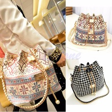 Women Lady Summer Handbag Shoulder Bags Tote Purse Messenger Hobo Satchel Bag
