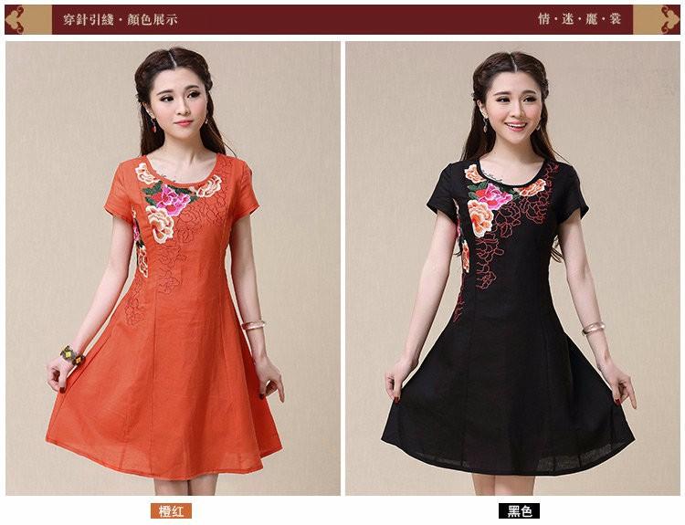 Женское платье S1053