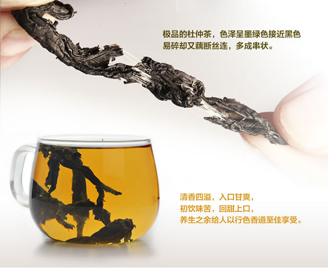 Eucommia Leaf Tea Treatment of hypertension lose weight to improve skin,Anti-aging, increase life expectancy Chinese specialty(China (Mainland))
