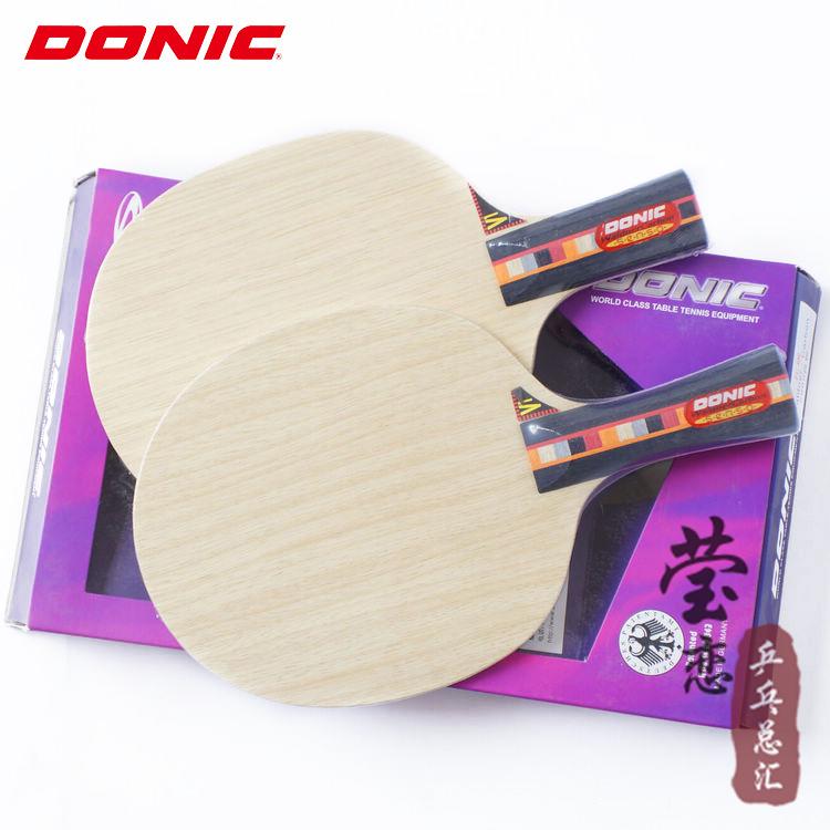 Original Donic Waldner Carbon Senso table tennis blade table tennis rackets racquet sports 2000cs 3000fl st carbon tile carbon(China (Mainland))