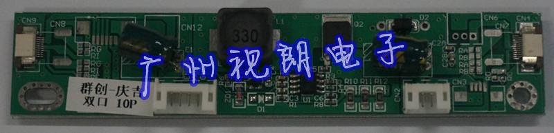 Led step-up board led backlight led inverter 10p screen double 10p(China (Mainland))