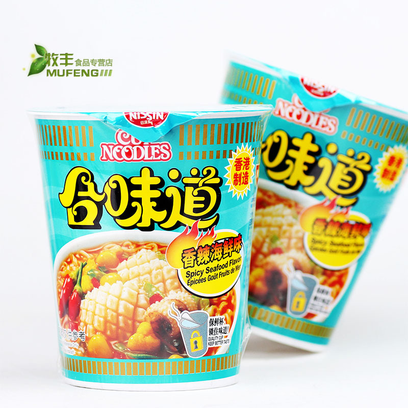 how to cook chinese instant noodles