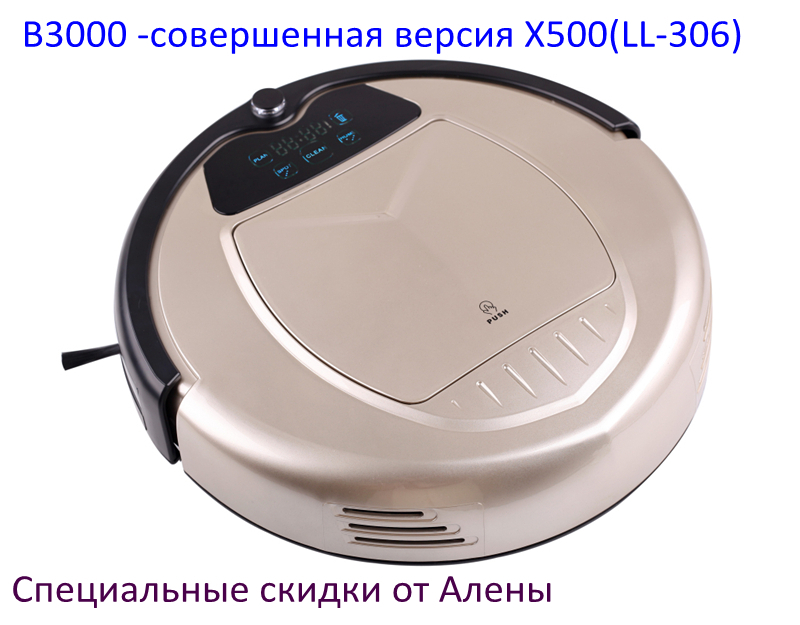 (For Russian buyer) Robot Vacuum Cleaner X800 on sale, popular in Russia, strong sucktion, updated version of X500 robot(China (Mainland))