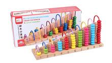 Montessori matemáticas para la educación child materiales de los juguetes de madera juguetes para niños de madera chino abacus Soroban enseñanza conteo tablero de apilamiento W238(China (Mainland))