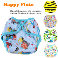 10PCS/LOT Happy Flute Cloth Diaper Cover Waterproof Baby Nappies One Size Fit All Reusable Baby Diapers Couche Lavable(China (Mainland))