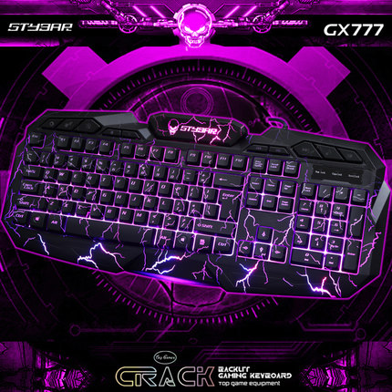 gaming keyboard crack backlight three-color light emitting usb wired laptop external keyboard(China (Mainland))