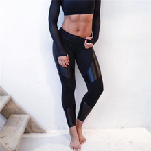 Fashion PU Patchwork Fitness Leggings Female Leisure Sporting Stretch Women Sexy Slim Pants Trousers - YongSnow-8 Store store