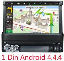 Car Radio Player DVD Video Player MP5 MP4 Player Android 4.4.4 GPS WiFi Bluetooth TFT Screen 7 Inch 1 Din(China (Mainland))