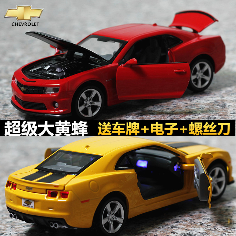 NEW hot 1:32 Chevrolet Camaro Toys Car Classic Alloy Antique Car Model collectors Christmas gift doll(China (Mainland))