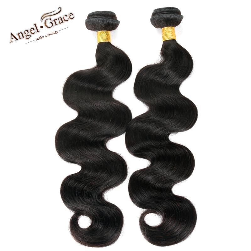 2pcs Brazilian Virgin Hair Body Wave, Grace Hair Products Brazilian Virgin Hair Extensions 6A Cheap Wholesale Beauty Hair Weave<br><br>Aliexpress