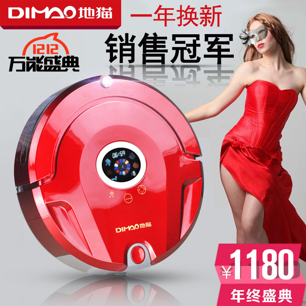 German intelligence to automatically charge 105 cat robot vacuum cleaner sweeping slim mute mites and household appliances(China (Mainland))