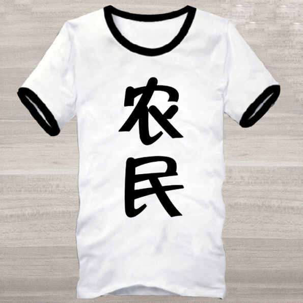 hot sale 2016 funny fashion Hit edge lacote juego de tronos men t shirt chinese farmer letter men's t shirts XS-2XL ty2674-9(China (Mainland))