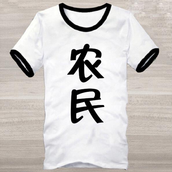hot sale 2016 funny fashion Hit edge lacote juego de tronos men t shirt chinese farmer letter men's t shirts XS-2XL ty2674-9(China (Mainland))