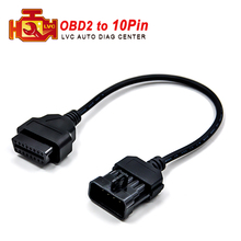 Buy 2017 Opel OBD1 10pin OBD2 16pin cable Opel diagnostic interface lead 10 pin OBDII extension cord Free for $5.00 in AliExpress store