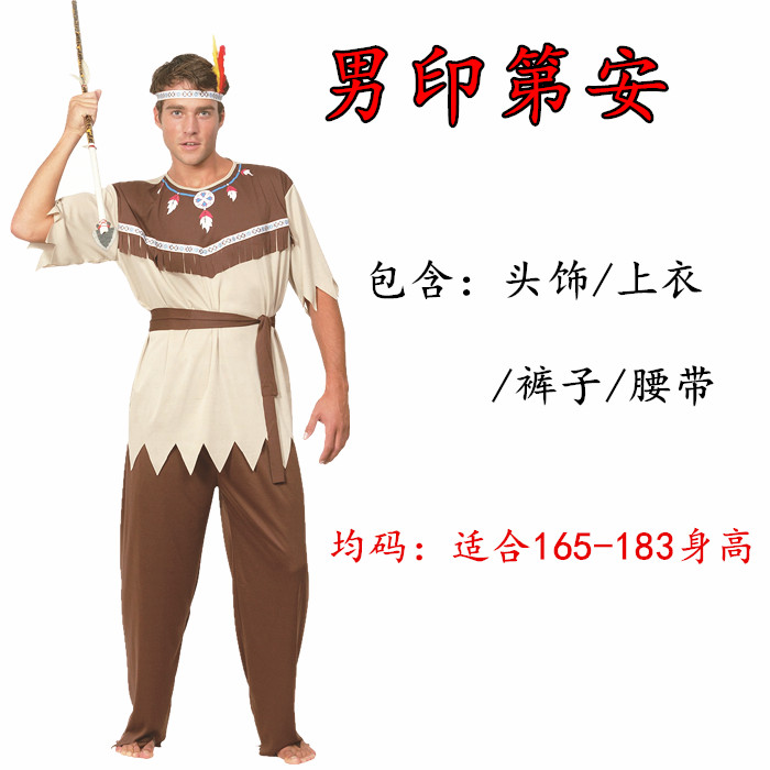 La Primitive Halloween Costume Hommes et Femmes de Indien Enfants Léopard Peaux Africaine Indigène De Danse Costumes(China (Mainland))