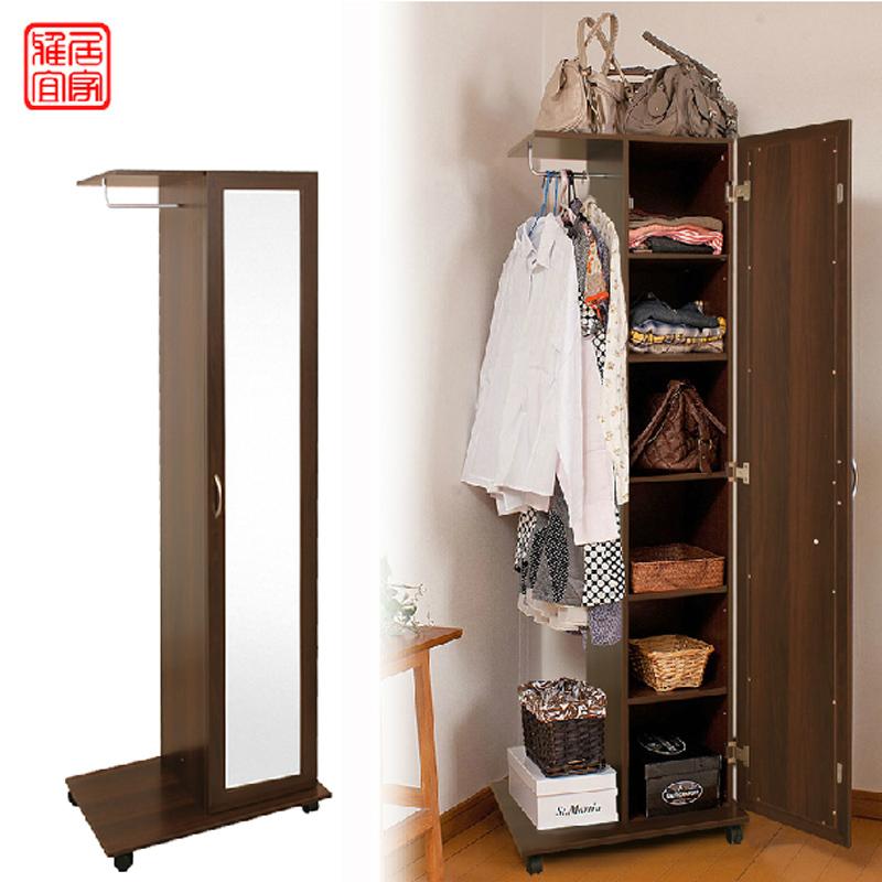 ikea minimalist modern small apartment movable dressing. Black Bedroom Furniture Sets. Home Design Ideas
