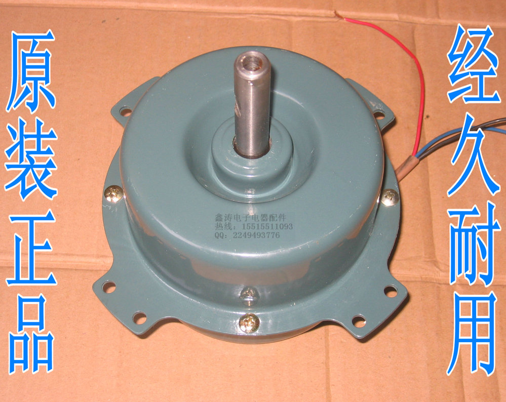16 inch square industrial ventilation fan motor 400mm Commercial exhaust fan motor
